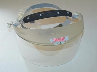 UVC-803紫外防护面罩