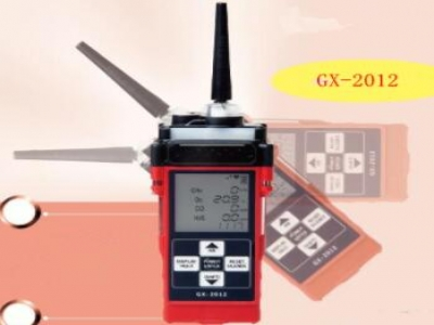 GX-2012日本理研复合气体检测仪